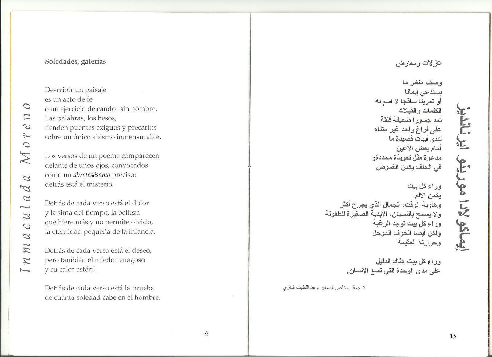 Delibrosygentes Poemas Traducidos Al árabe