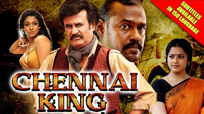 Chennai King (Kuselan) 2015 Full Hindi Dubbed Movie