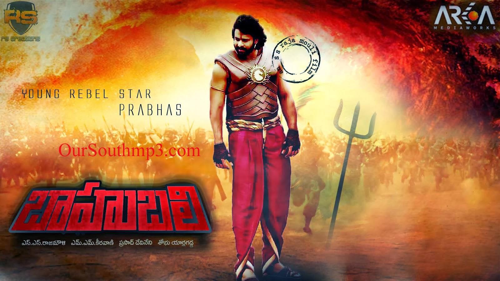 🏆 Baahubali 2 full telugu movie free download | Baahubali
