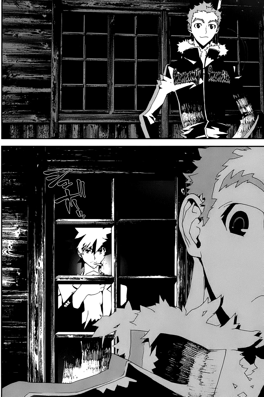 Shiki chapter 17 trang 13