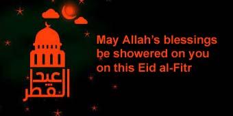 Eid mubarak 2018 eid ul fitr wishes happy eid quotes sayings eid mubarak 2018 eid ul fitr wishes happy eid quotes sayings happy eid m4hsunfo