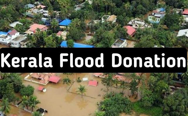 Kerala Donation Amount in Hindi.