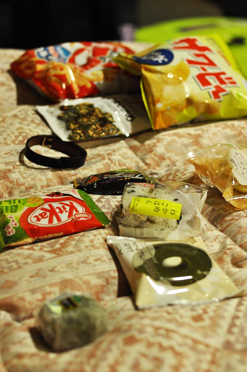przekąski japońskie