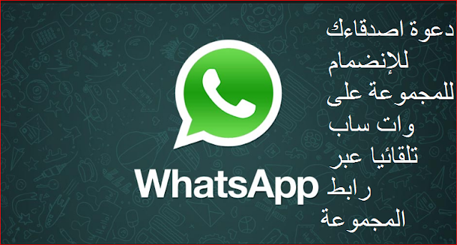 whatsap group