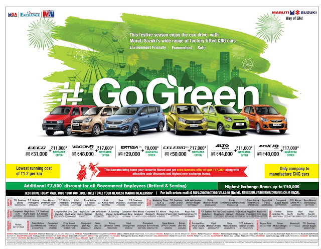 Maruthi Suzuki go green offers on EECO, WagonR, Ertiga, Celerio,Alto, Alto k10. Lowest running cost if Rs 1.2 per km. This navaratri bring home your faourite Maruthi suzuki and get Extra Navaratri offer of up to Rs 17000* along with attractive cash discounts and highest ever exchange bonus. Additional Rs 7500* discount for government employees (Retired & Serving). Higest exchange bonus up to Rs 50,000| Dasara, Dasshera, Diwali festival offers, discounts, low emi, low rate of interest, zero downpayment offers, Higest exchange bonus offers