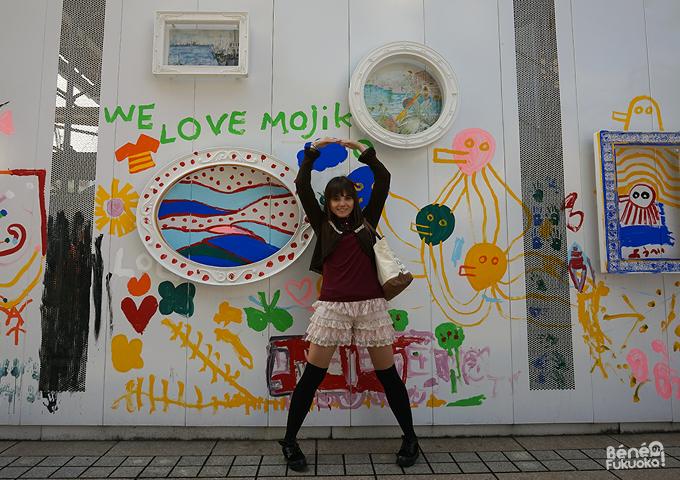 gare de Mojiko, Kita-Kyushu, Fukuoka