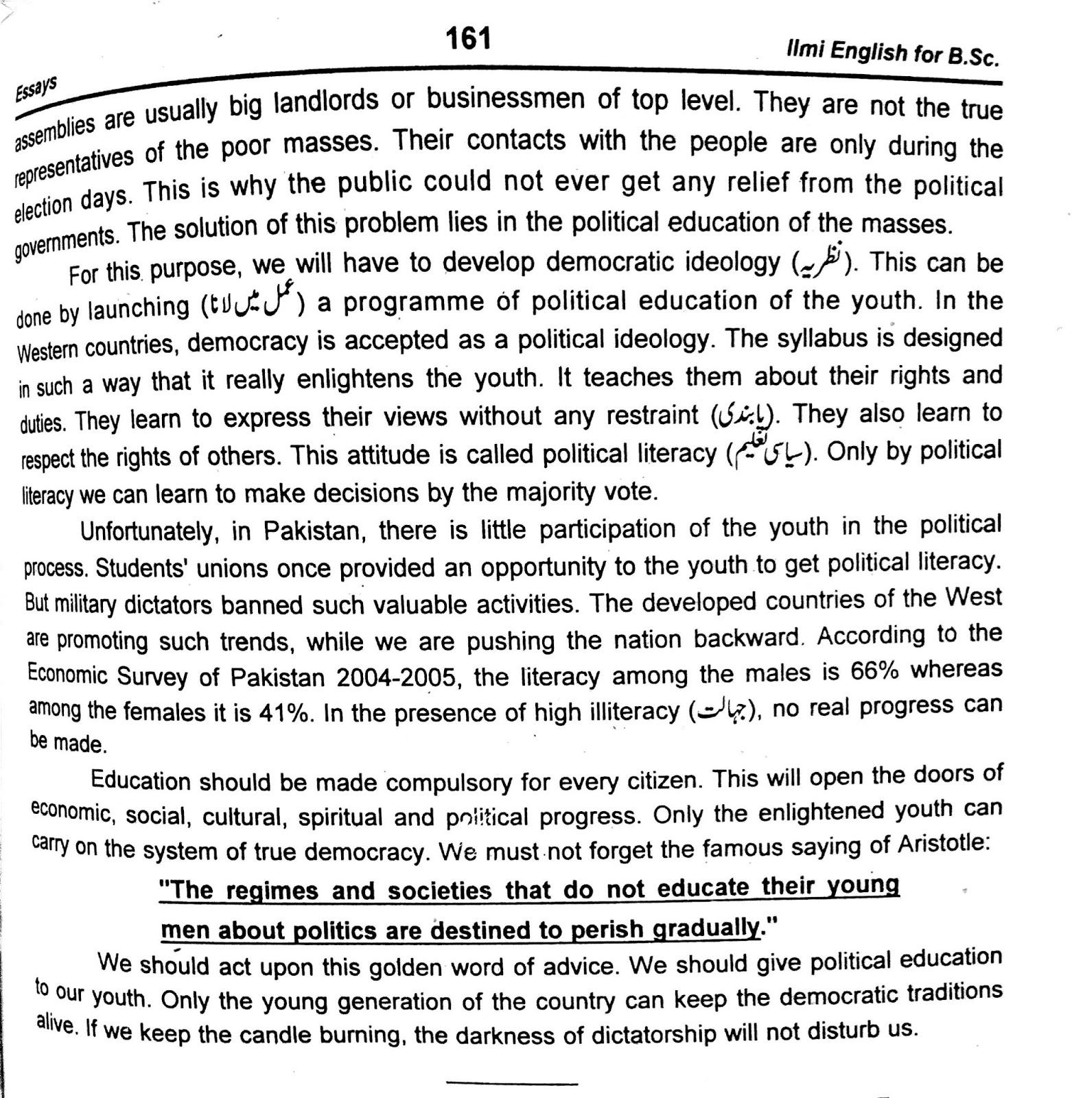 future of democracy in easy essay rubies bg eu future of democracy in easy essay