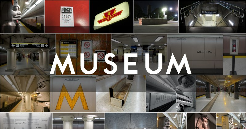 Museum station photo gallery