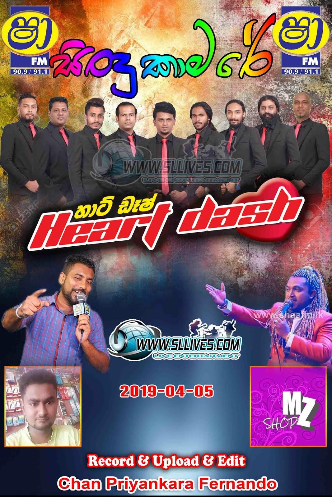 SHAA FM SINDU KAMARE WITH HEART DASH 2019-04-05 - Www