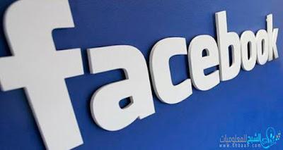 إضافة Hola لتغيير اسم صفحتك على الفيس بوك