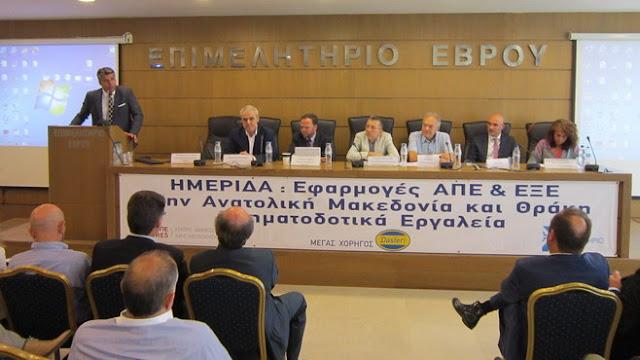 Τεχνολογική και οικονομική υποστήριξη για έργα εξοικονόμησης ενέργειας σε Δήμους από ΚΑΠΕ και ΤΠκΔ