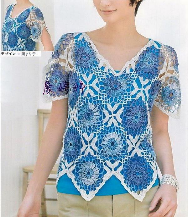 Crochet Sweater Using Simple Crochet Flower