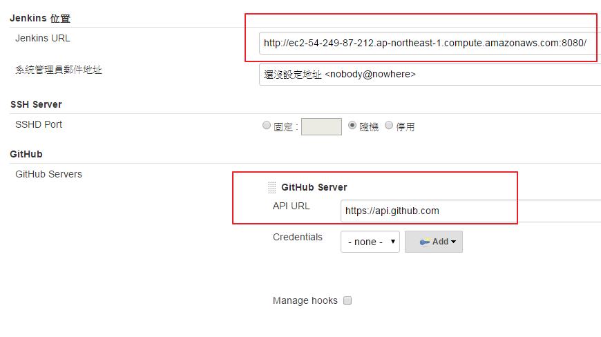 Jenkins GitHub Nodejs 自動化部署筆記