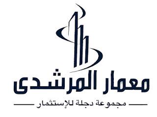 معمار_المرشدى