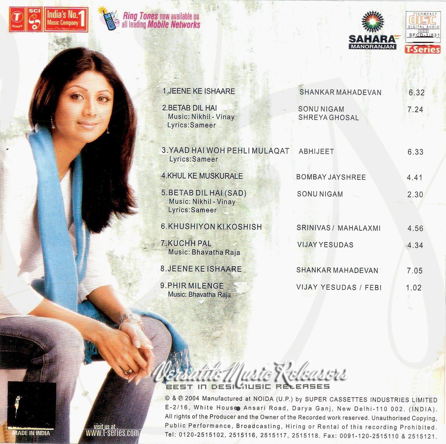 Pehli Mulaqaat By Rohan Preet Mp3 Download: THE HOME OF SHREYA GHOSHAL SONGS: Phir Milenge [2004-MP3