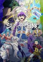 Magi: Sinbad no Bouken Subtitle Indonesia