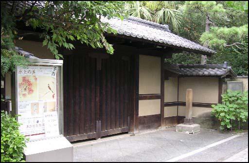 Mo Kono Granite : Wkd matsuo basho archives an fukagawa