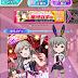 【バトガ】最新版(1.1.44)にてガチャのUI改善!!