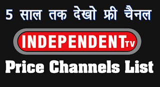 Independent TV Booking or Plan ki Jankari