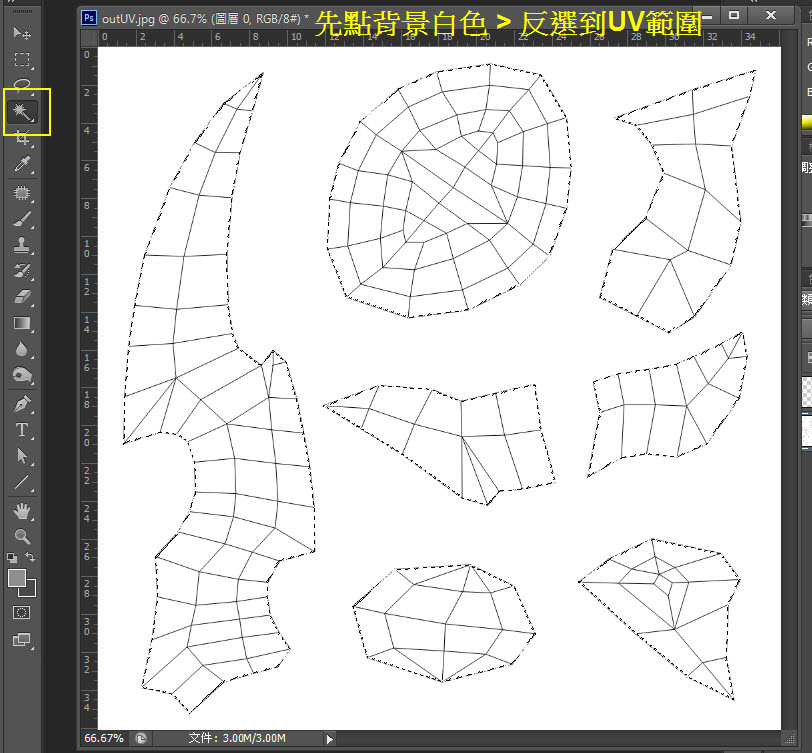 Blade UV Mapping 24