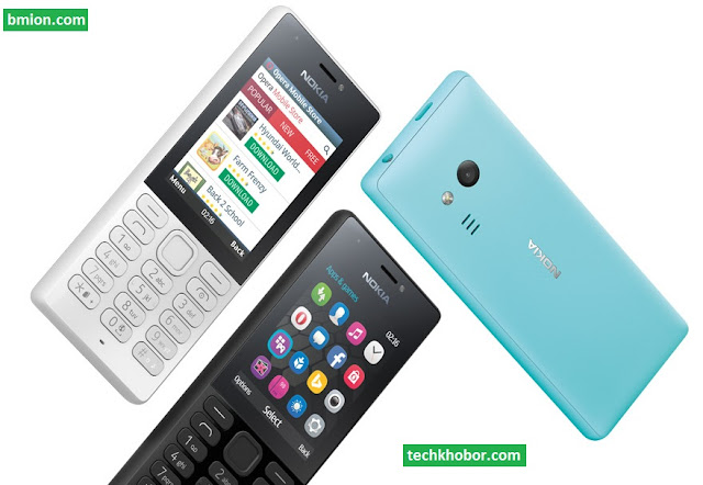 Nokia-216-Dual-SIM-2990Tk-details-price-specifications-Available-In-Bangladesh