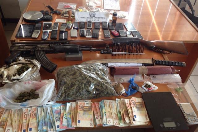 Εξαρθρώθηκε Εγκληματική Οργάνωση, Για Διακίνηση Ναρκωτικών Κυρίως Σε Περιοχές Της Πελοποννήσου, Της Αττικής Και Της Άρτας.