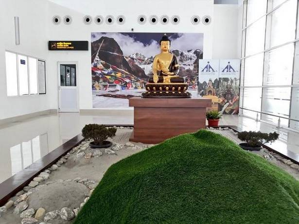 Inside Pakyong airport in Sikkim