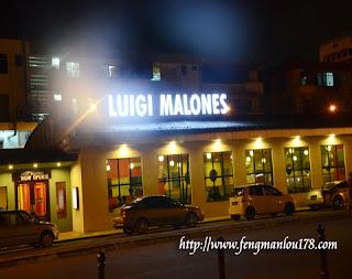 路易吉马龙西餐厅
