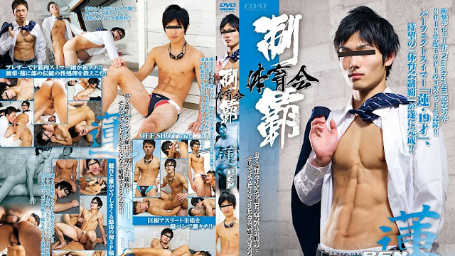Athletes Conquest – Ren Athletes Conquest – Ren