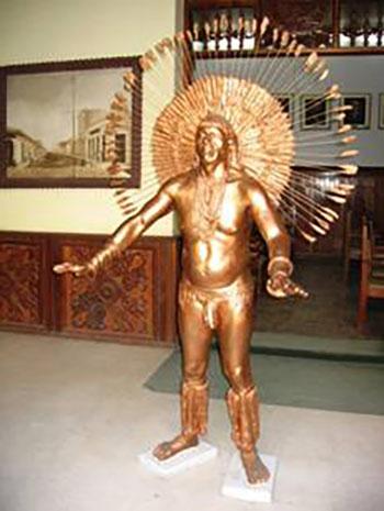 Museo Amazónico