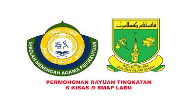 Permohonan Rayuan Tingkatan 6 KISAS dan SMAP Labu 2019