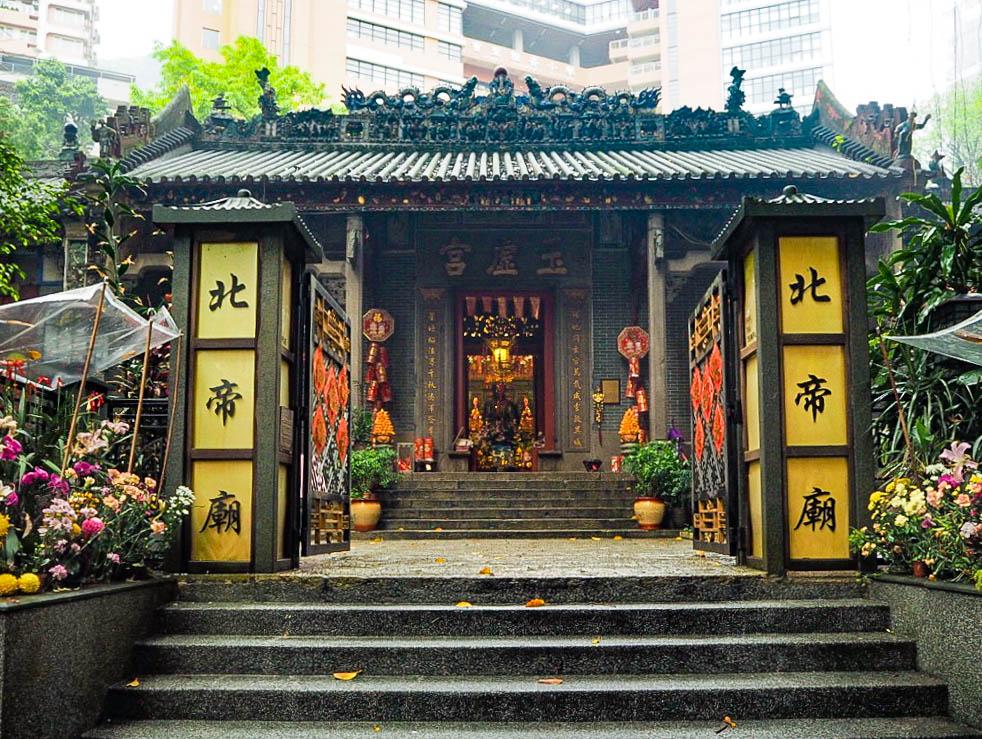 Pak Tai temple, Wan Chai, Hong Kong