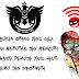 Cara Menampilkan Profiles/Konfigurasi Jaringan Wifi Lewat CMD