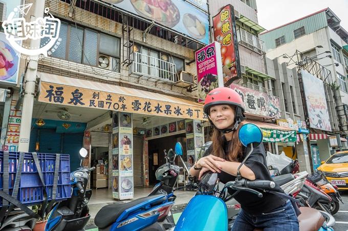 高雄幸福九九電動自行車