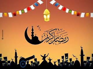 أول أيام شهر رمضان 2018 في البرازيل - انجلترا
