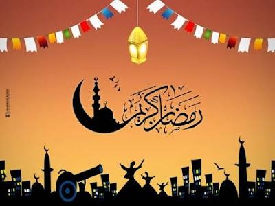 هل غداً أول أيام شهر رمضان 2018 ألمانيا