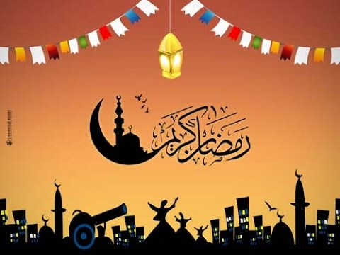 الخميس القادم .. أول ايام شهر رمضان 2018 في فرنسا - المجلس الفرنسي للديانة الإسلامية