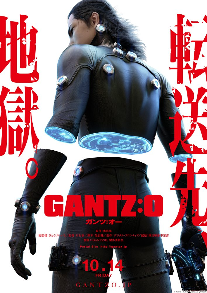 Gantz:O (2016) Subtitle Indonesia – BRRip 720p