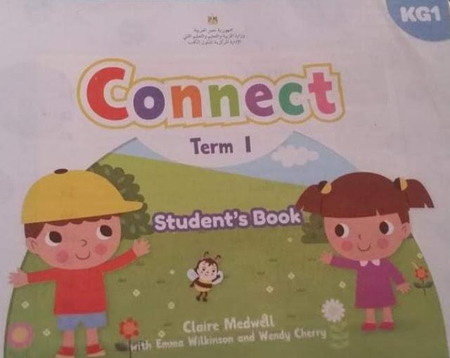 كتاب اللغة الانجليزية الجديد Connect لرياض الأطفال مستوى أولKG1 – موقع مدرستي