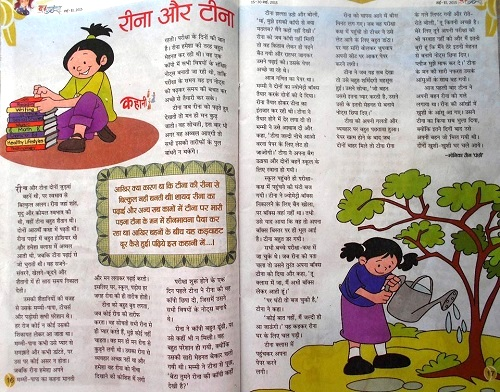 Story of Two Sisters in Hindi
