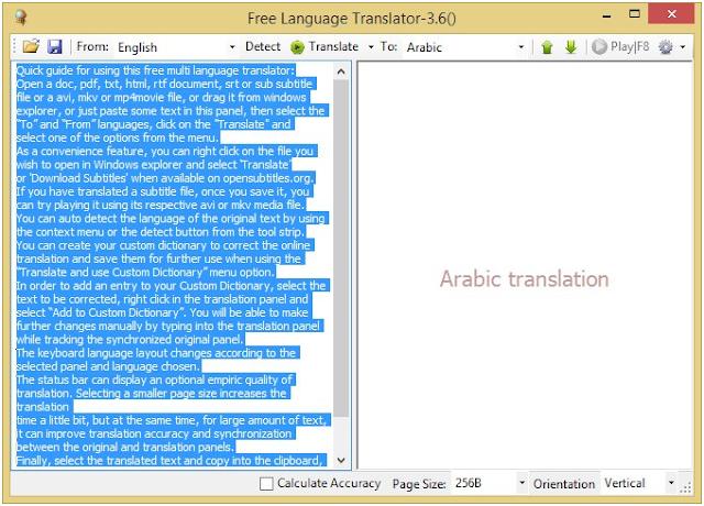 تحميل برنامج الترجمة Free Language Translator 2016