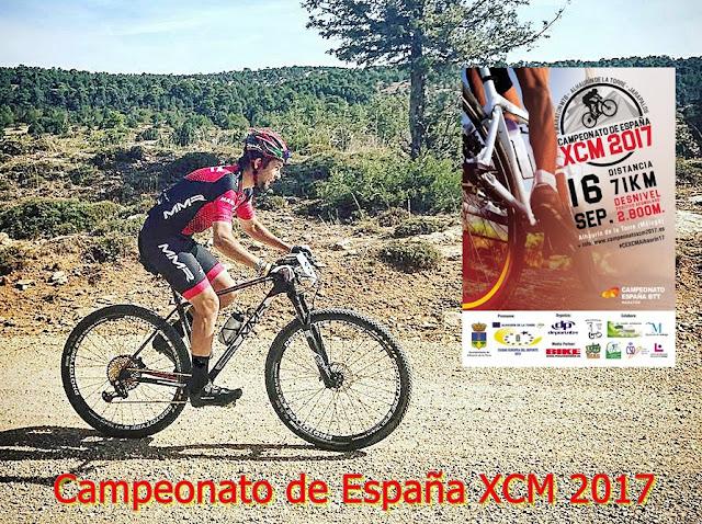 Dani Carreño campeon españa xcm 2016