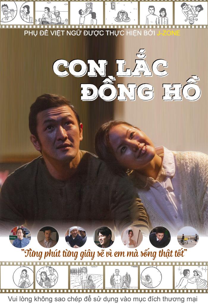 Xem Phim Con Lắc Đồng Hồ 2016