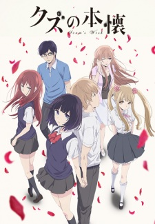 Download Kuzu no Honkai : OST