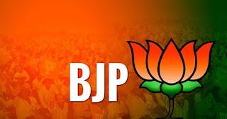 BJP-victory-day-18-march-भाजपा का विजयोत्सव 18 को
