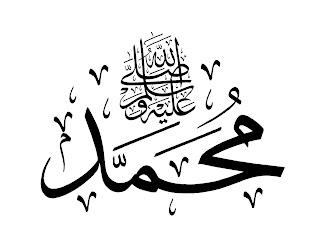 10 Kata Mutiara Ucapan Maulid Nabi Muhammad SAW Terbaru