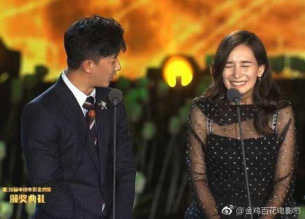 Han Geng Celina Jade