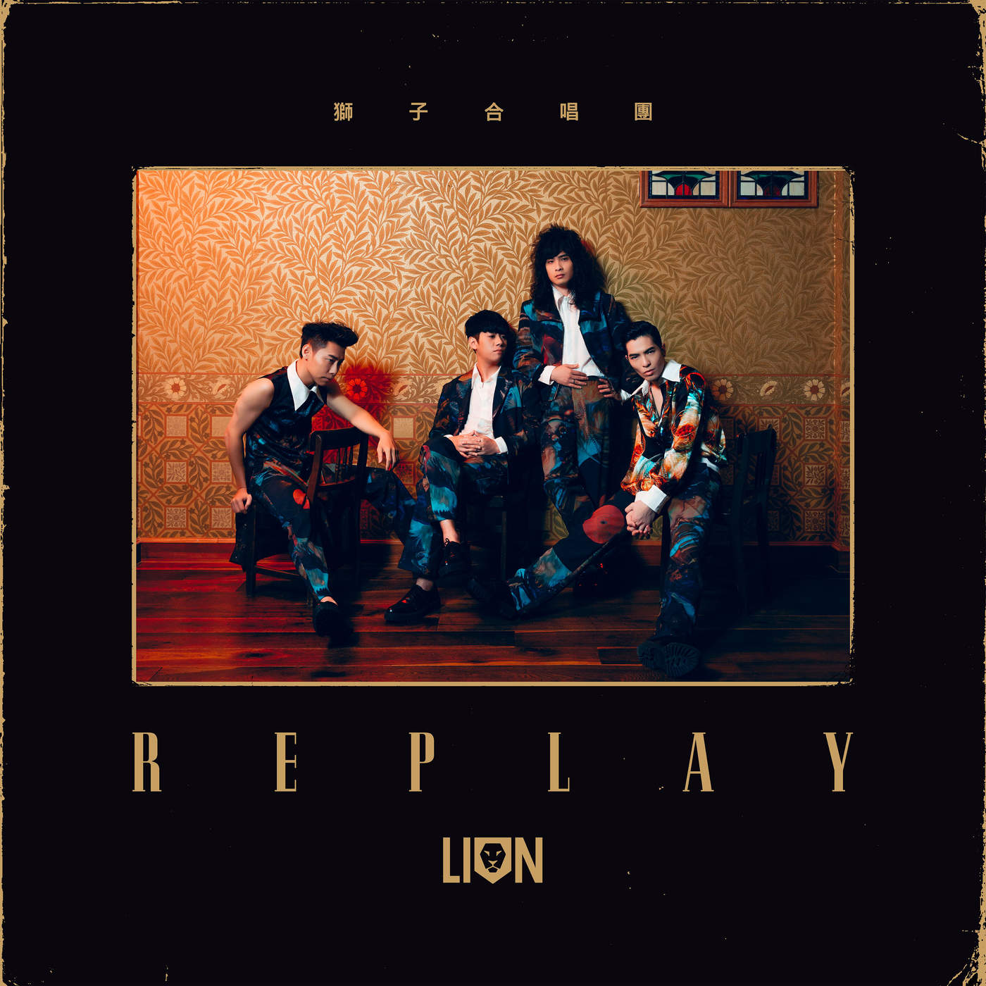 Lion - Replay