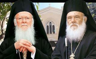 Αποτέλεσμα εικόνας για βαρθολομαιος και ιερωνυμος