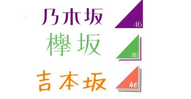 Yoshimotozaka46 Member Logo